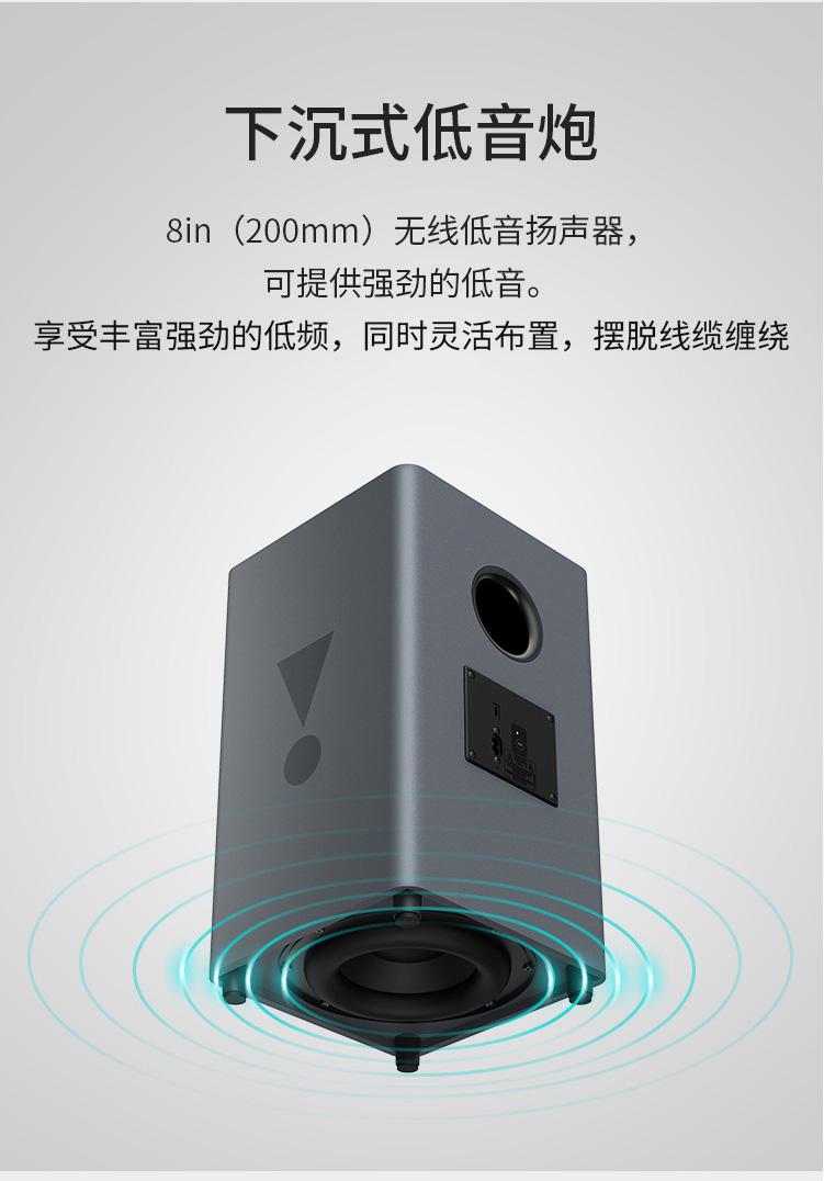 JBL CINEMA STV880无线回音壁 音响系统 5.1.2杜比全景声家庭影院