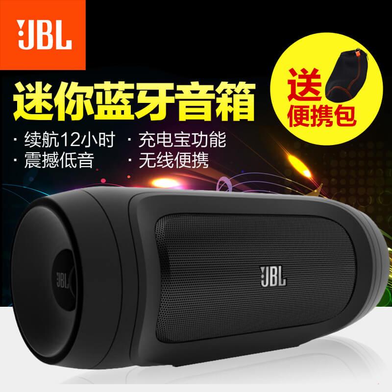 JBL CHARGE HIFI 01