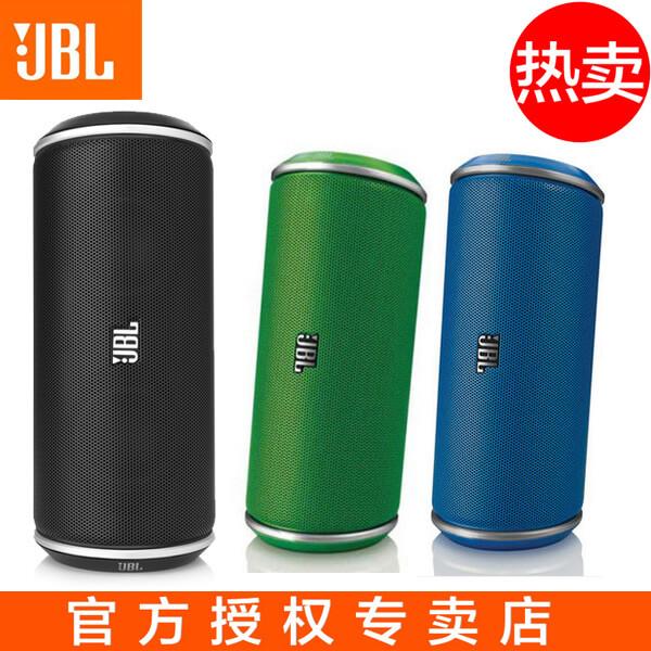 JBL Flip 04