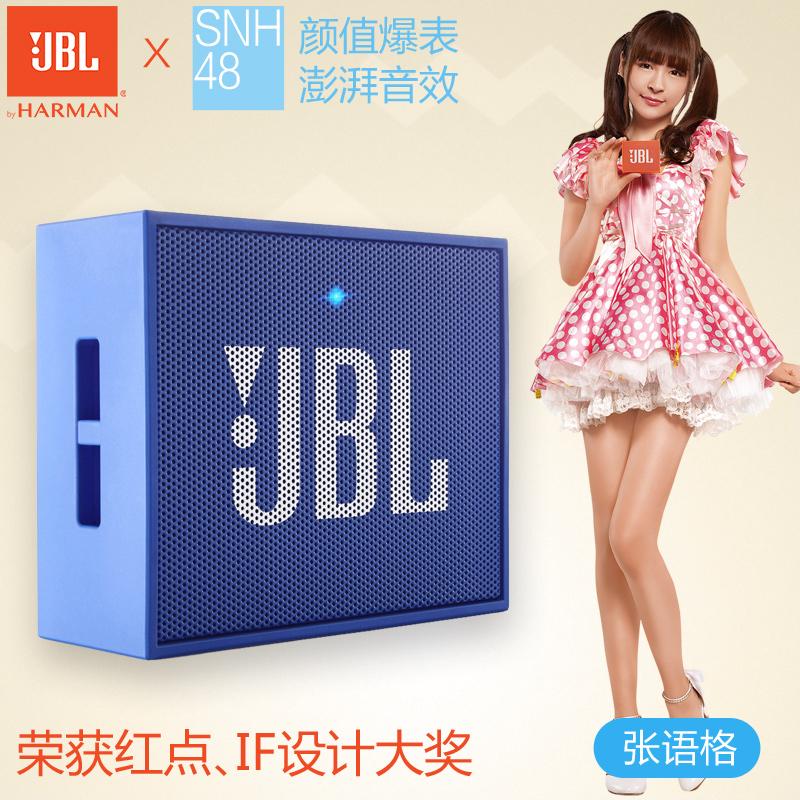 JBL GO HIFI 01