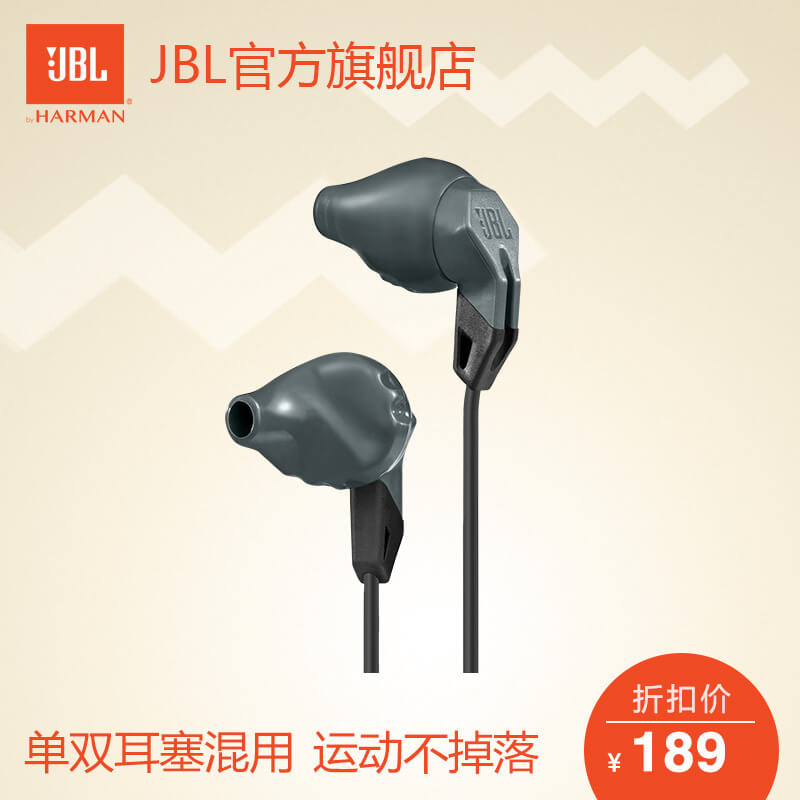 JBL GRIP 100 01