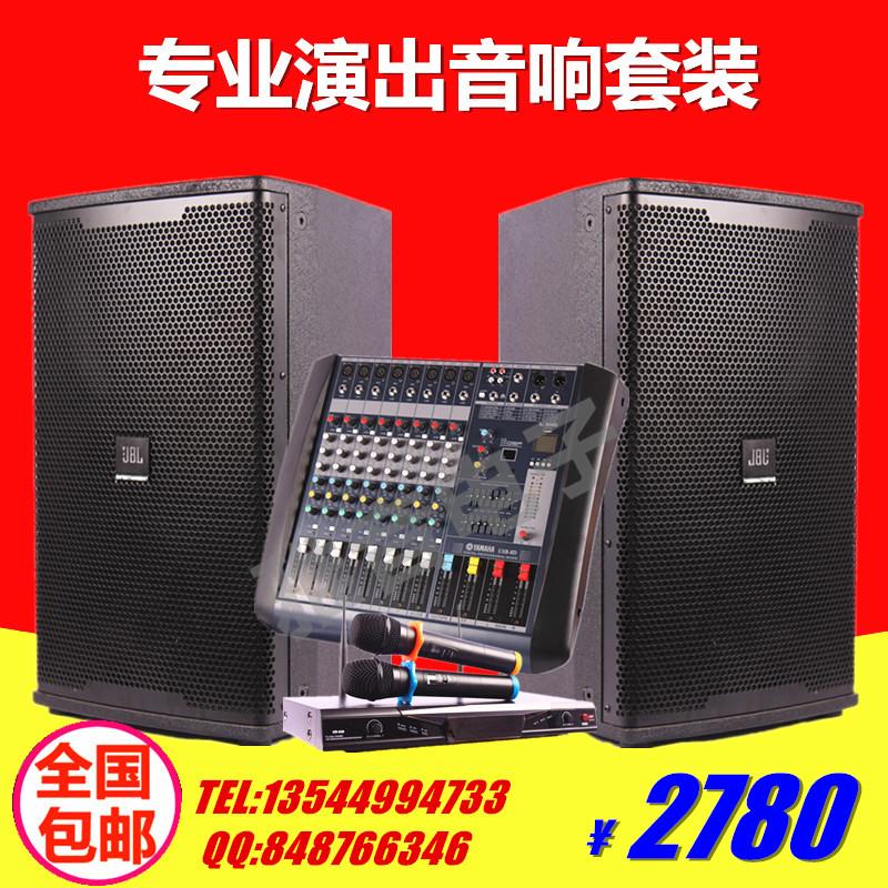 JBL KP612 01