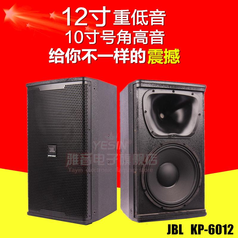 JBL KP612 02