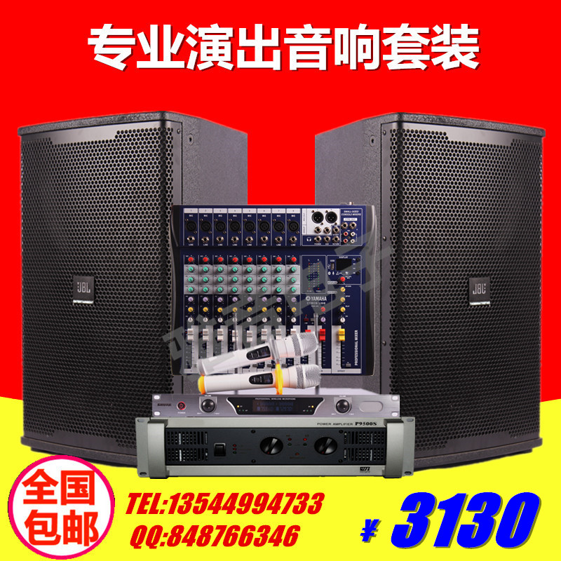 JBL KP612 03