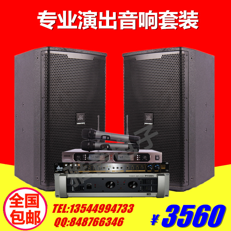 JBL KP612 04
