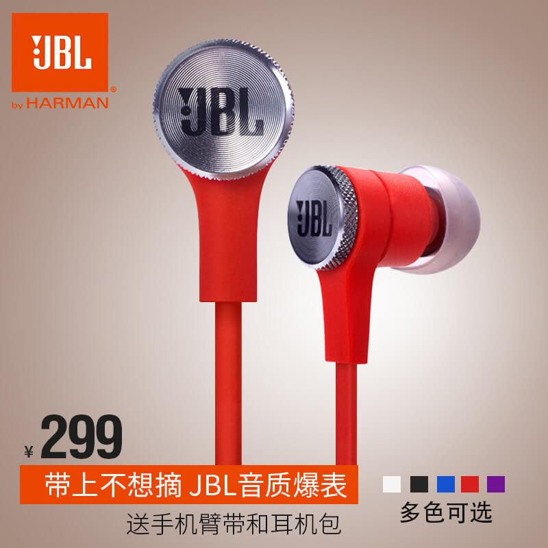 JBL SYNCHROS E10 01