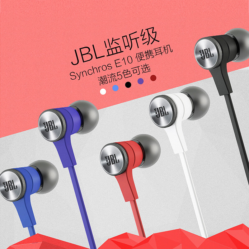 JBL SYNCHROS E10 03