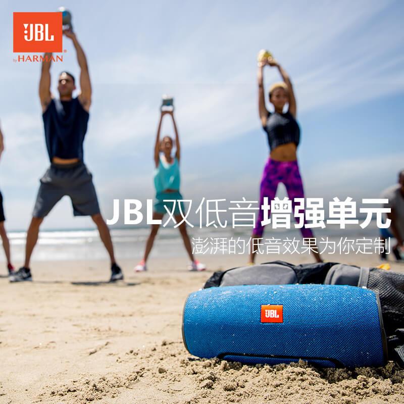 JBL Xtreme 音乐战鼓 便携迷你 HIFI蓝牙音响