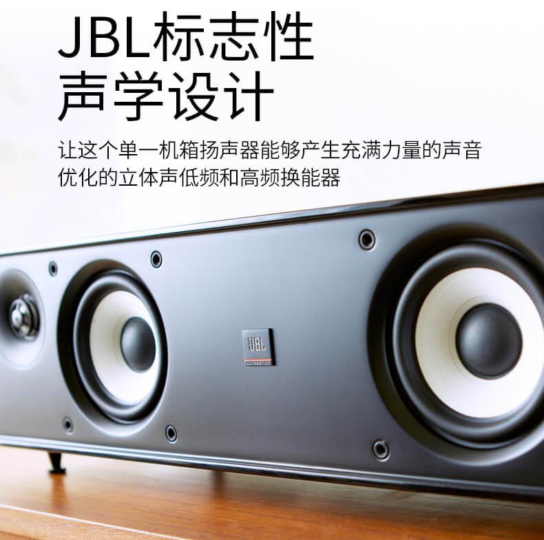 JBL Authentics L8 多媒体蓝牙音箱WIFI 无线音响高保真桌面音响