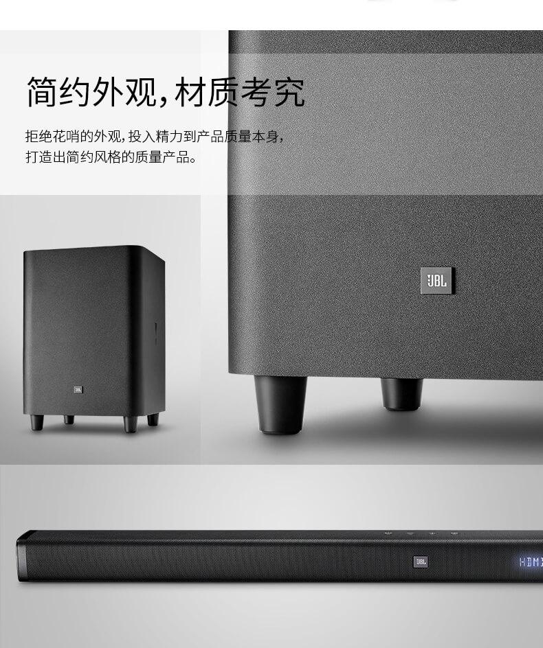 JBL BAR 3.1 家用电视音响 客厅家庭影院 回音壁音箱 无线低音炮套装