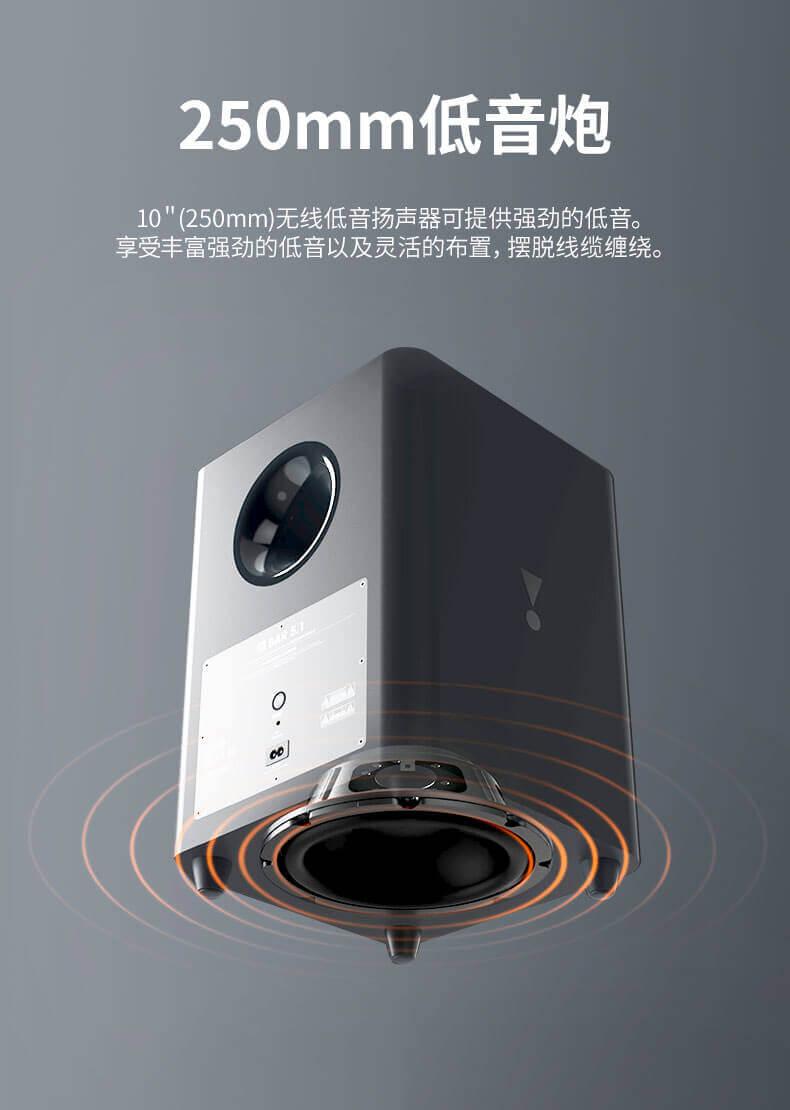 JBL BAR5.1家用电视音箱 家庭影院音响套装 蓝牙回音壁无线环绕