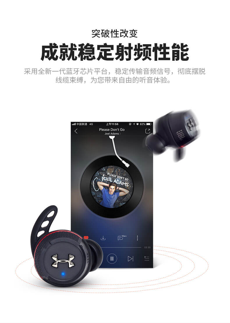 JBL UA FLASH 真无线蓝牙运动耳机 入耳式耳塞