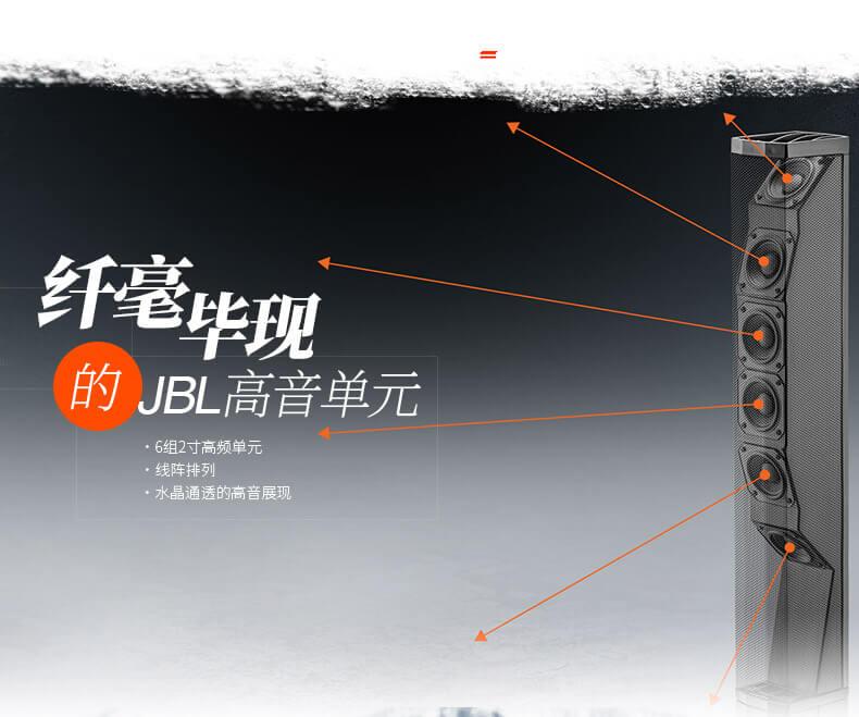 JBL EON ONE PRO 便携式户外音响 有源监听音箱