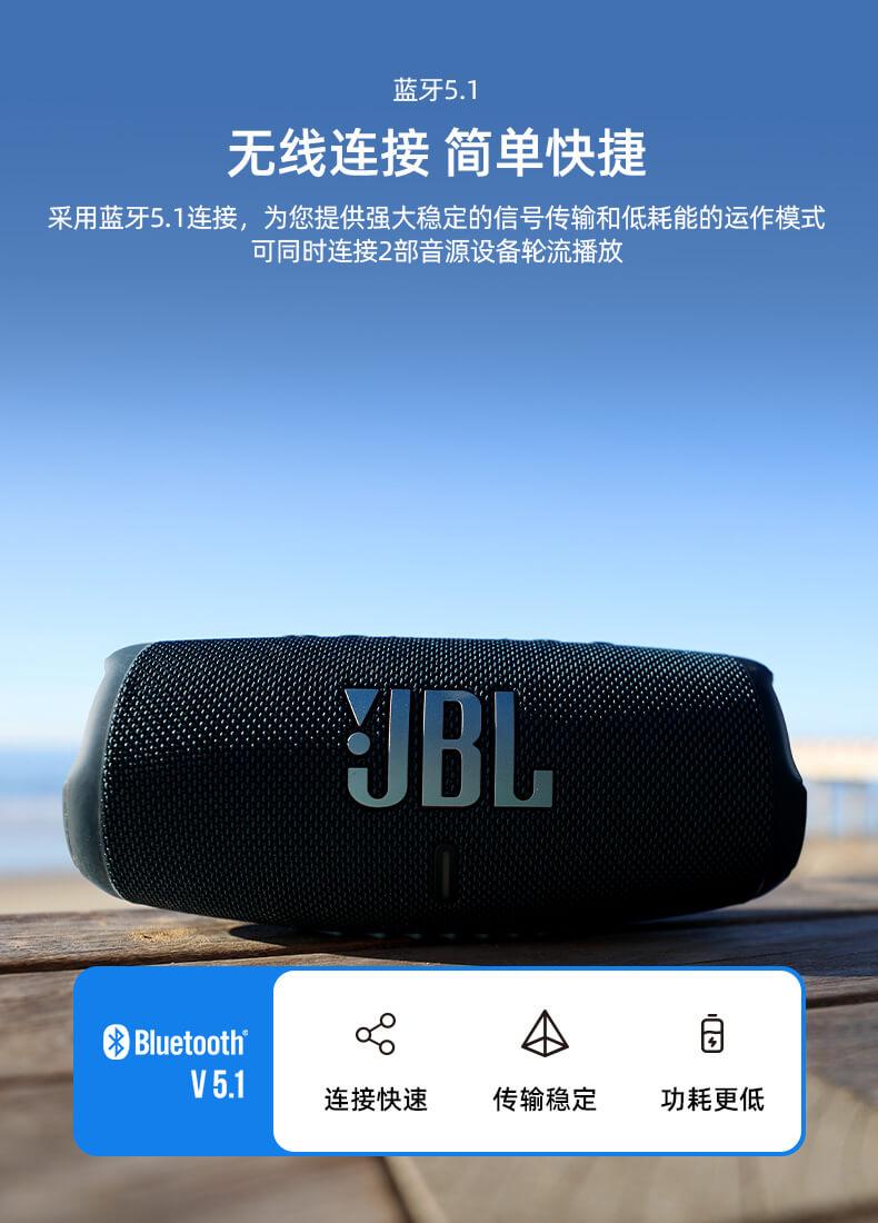 JBL CHARGE5音乐冲击波5无线音箱户外低音炮防水蓝牙便携式音响