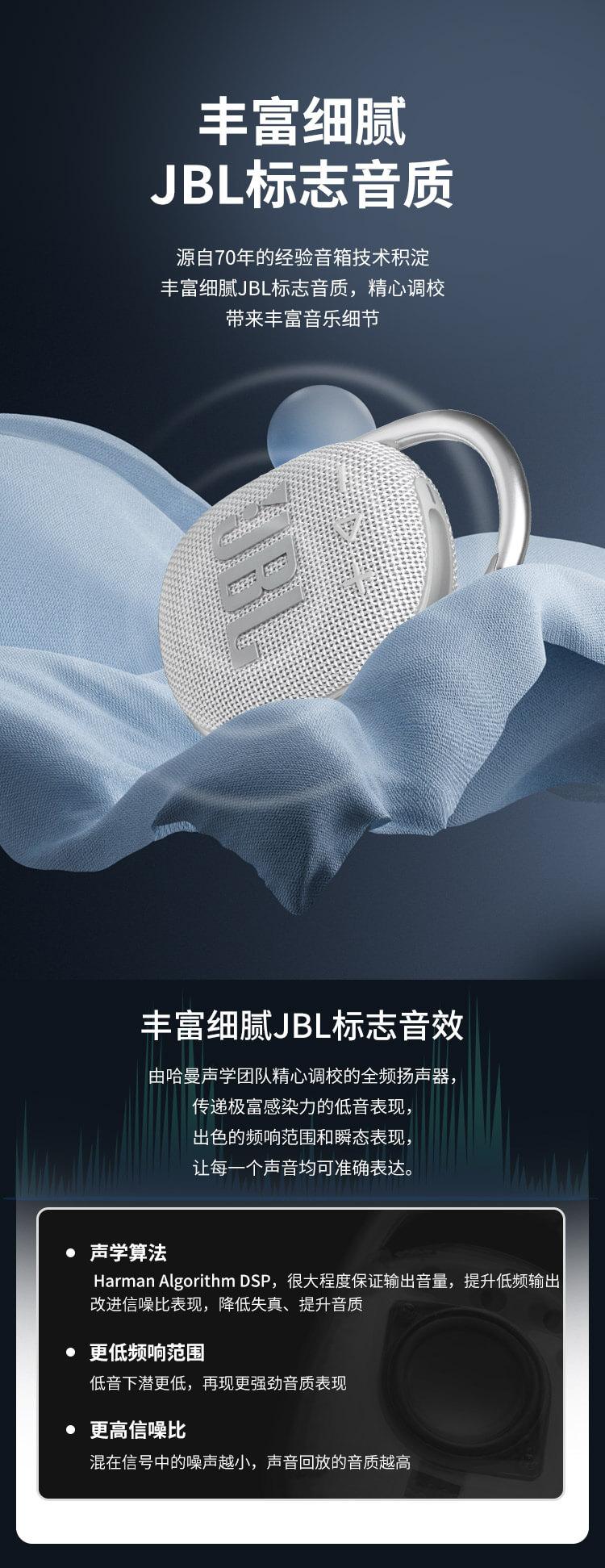 JBL CLIP4无线音乐盒蓝牙音箱迷你无线音响便携户外小音箱低音
