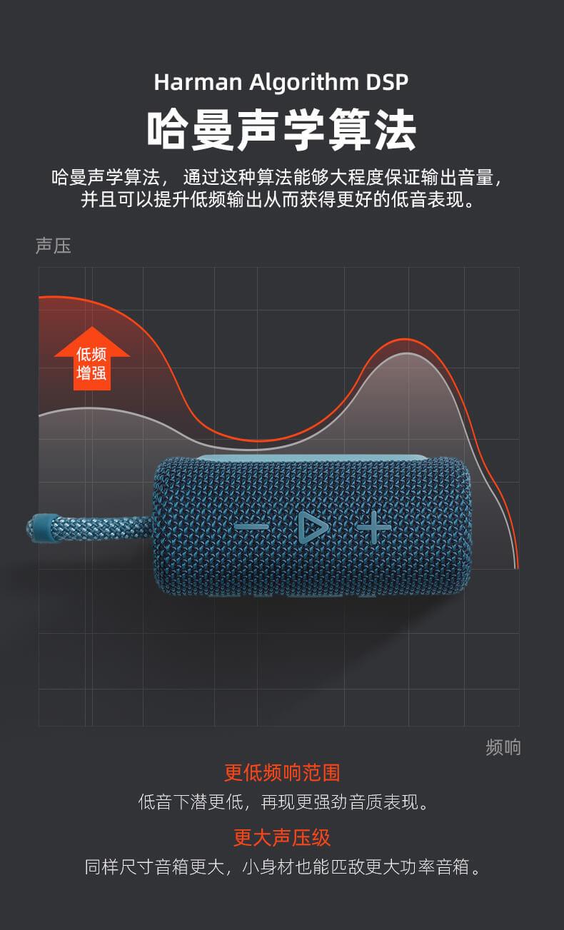 新品JBL GO3音乐金砖3代无线蓝牙音箱防水迷你小音响便携低音
