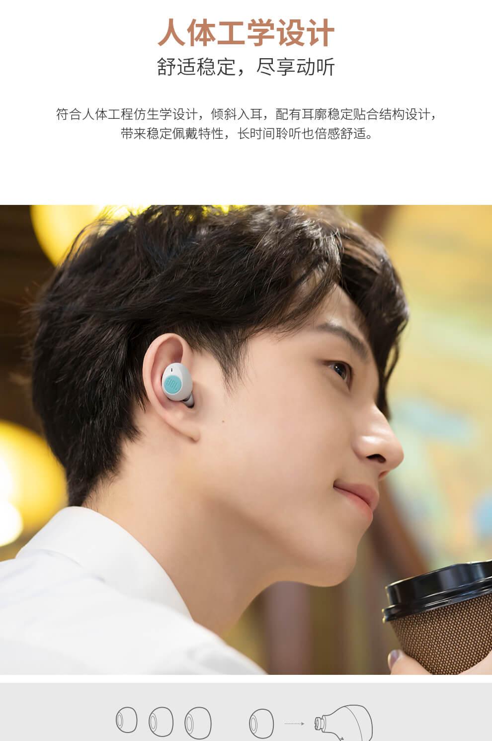 JBL T115TWS蓝牙耳机真无线正品运动原装降噪长续航入耳式耳机