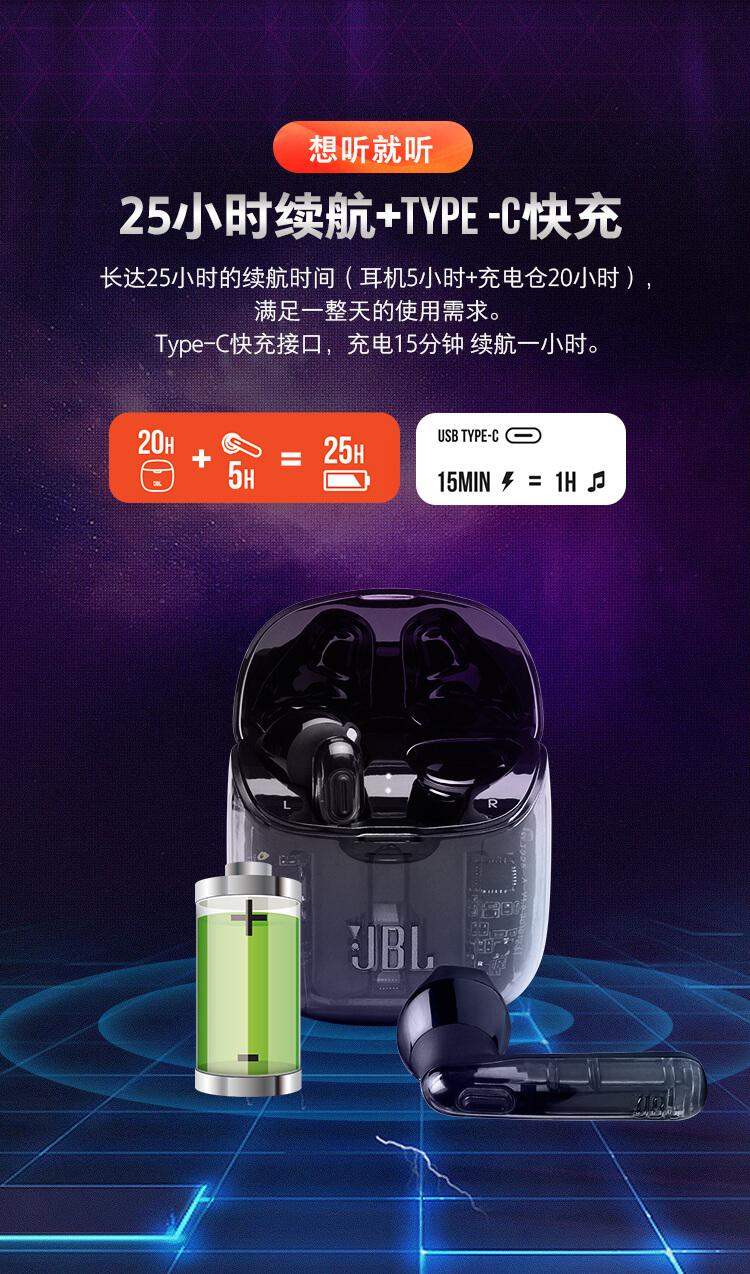 JBL T225TWS真无线蓝牙耳机手机游戏耳机通话入耳式