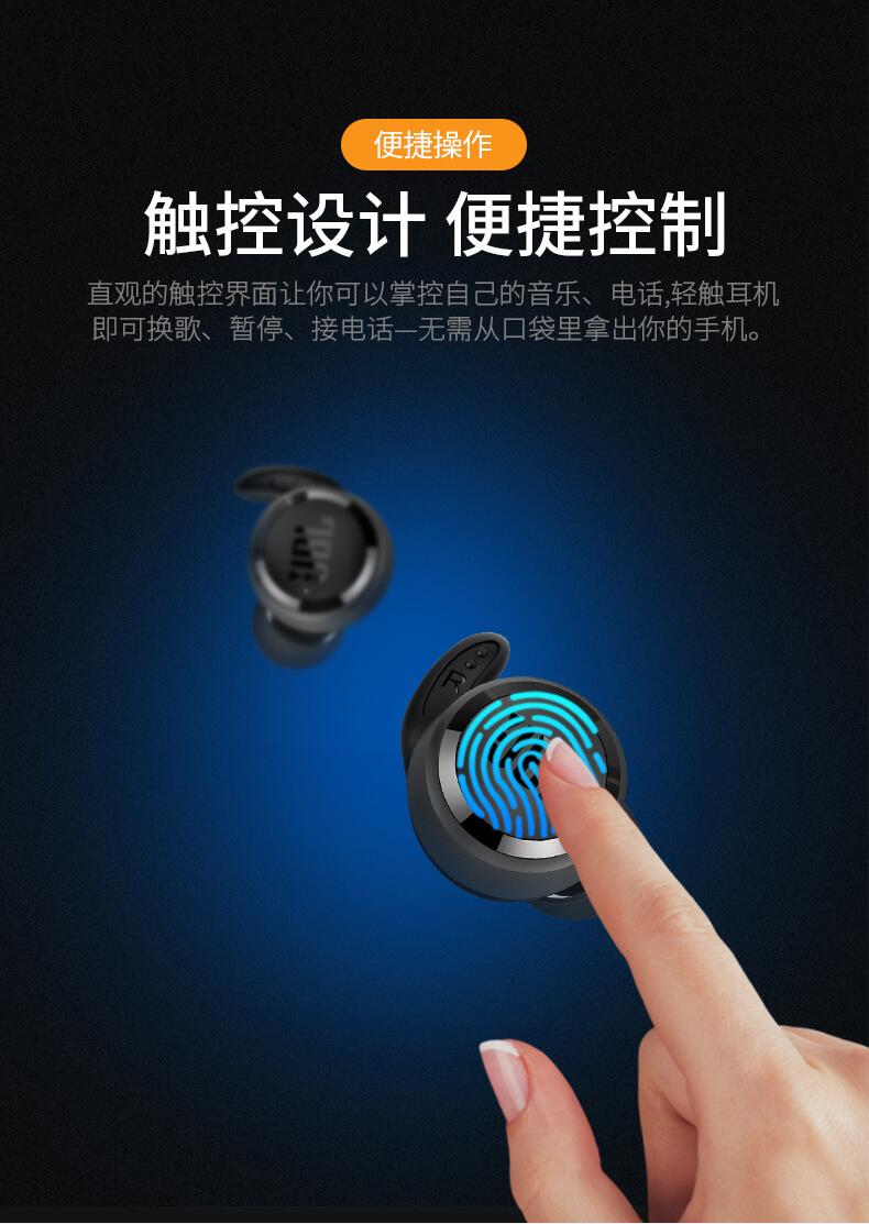 JBL T280TWS 正品真无线蓝牙耳机防水防汗运动耳麦无线入耳式耳机