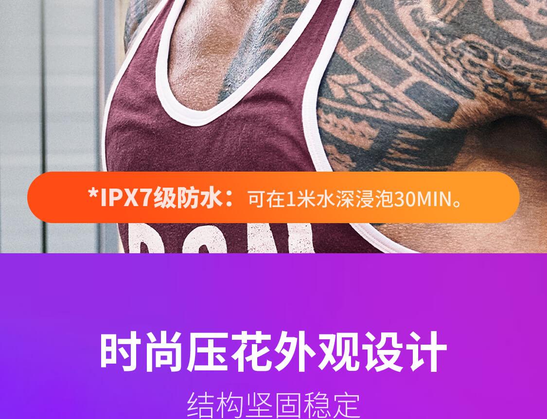 JBL UA FLASH X ROCK安德玛联名入耳式真无线耳机防汗强森特别版
