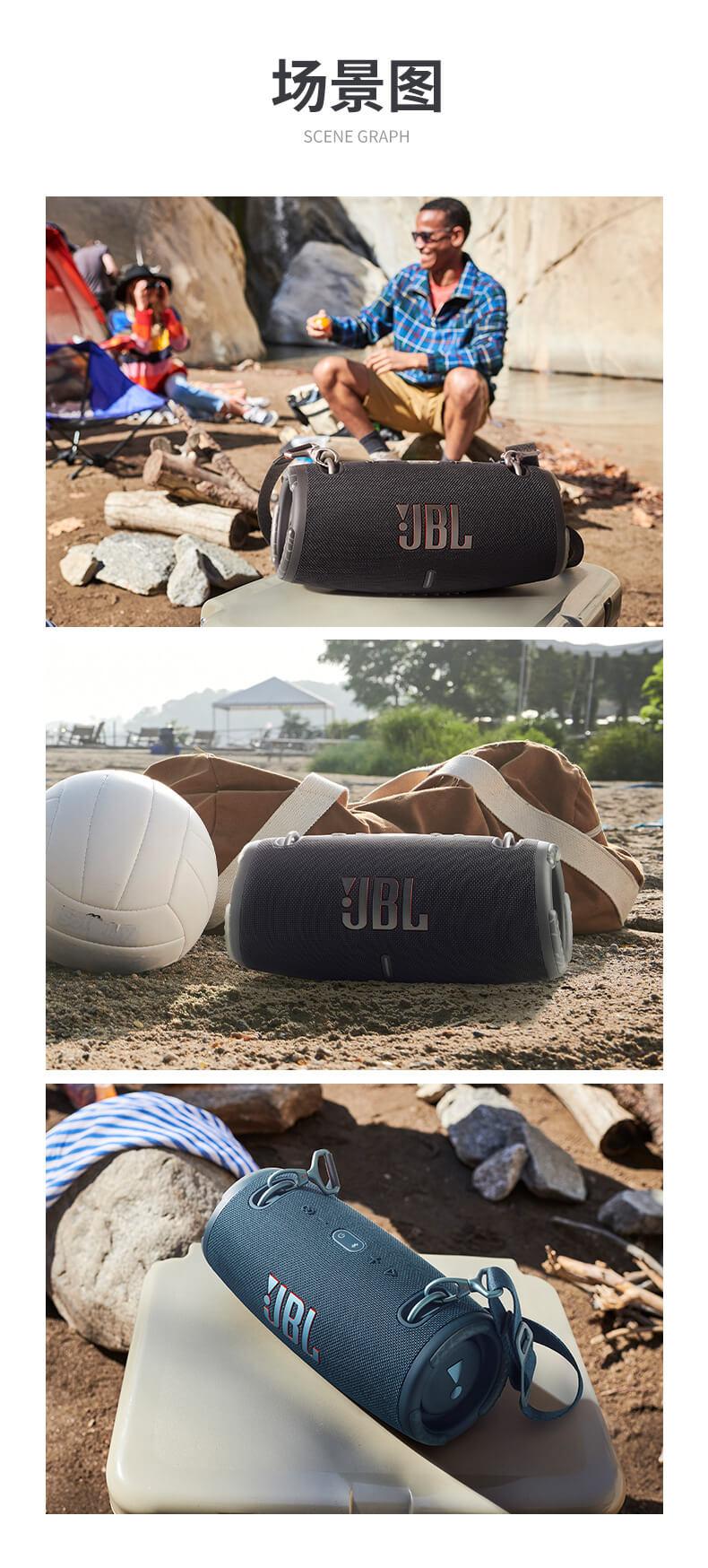 JBL XTREME3音乐战鼓3代无线蓝牙音箱便携迷你户外小音响hifi低音